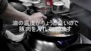 本格中華チンジャオロース( 青椒肉絲 )の作り方(レシピ) 料理教室