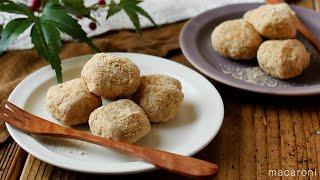 【きな粉みるく餅】オートミールで糖質控えめ!簡単おやつレシピ♪
