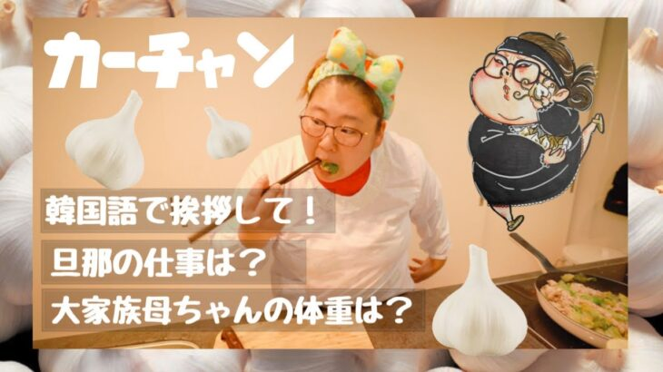 【簡単料理】弁当にも最高な絶対誰でも作れるやみつきレシピ!それと母ちゃん質問コーナー