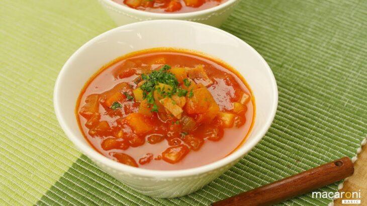 【基本の料理】 野菜の旨みたっぷり! ミネストローネ のレシピ 作り方