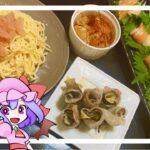 簡単時短レシピ【ゆっくり料理】【一人暮らし】