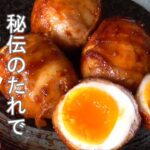 【豚肉レシピ】見た目よし!味もよし!超簡単!