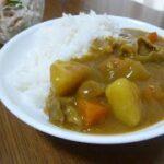 【レシピ】簡単!カレーの作り方