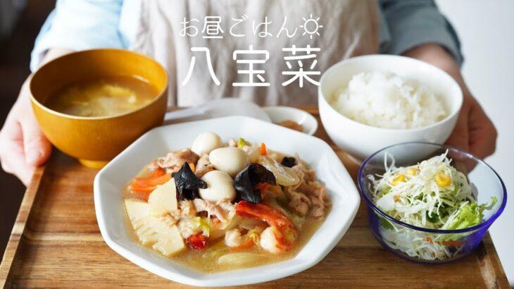 【基本の作り方】覚えておきたい!八宝菜の作り方 野菜たっぷり!【中華・炒めもの】【料理レシピはParty Kitchen🎉】