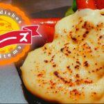【チーズレシピ】お家で作れる簡単チーズ料理3品! 料理Vlog/一人暮らし/自炊