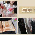 【mini vlog】最近の休日ルーティン/休日コーデ【3児ママ】