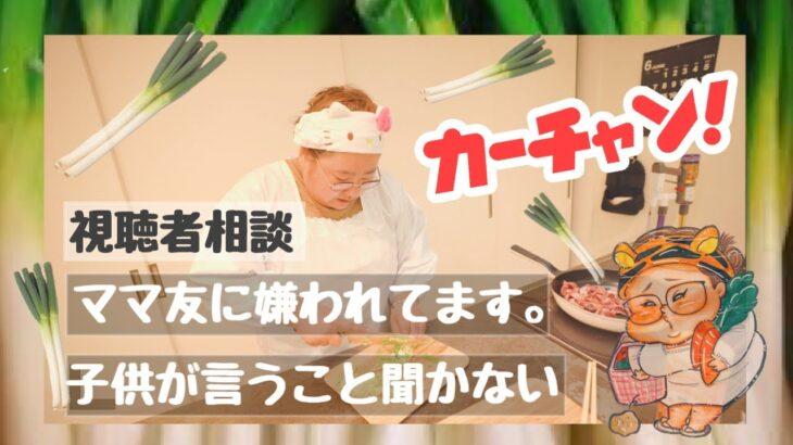 【簡単料理】居酒屋っぽい神様レシピ2品!調味料は1つだけの美味しい晩ごはんはいかが〜?