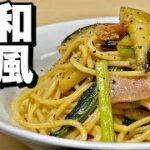 レンジで茹でた麺に醤油&めんつゆベース【簡単料理】和風パスタの作り方