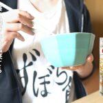 【超時短】オートミールで冷やし茶漬け オートミールレシピ | 作り方