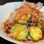【5分で完成】ズッキーニ 和風レンジ蒸し レシピ!簡単なので旨すぎてリピートしてる 料理 作り方