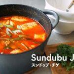 【韓国料理】本場簡単レシピ!「スンドゥブ・チゲ」の作り方   Sundubu Jjigae (Spicy Soft Tofu Stew) Recipe