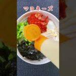 簡単時短料理|丼レシピ
