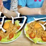 【基本のタコライス】料理初心者でも時短で作れる簡単レシピ