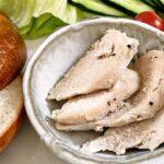 ほったらかし!簡単鶏ハム(サラダチキン)【人気料理研究家が教える簡単レシピ】
