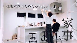 三兄妹ママ / ワンオペ / 主婦業 / おうちリセット / 家事ルーティン