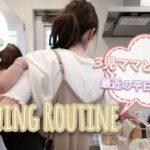 【ルーティン動画】3児ママと赤ちゃんメインの平日モーニングルーティン/お昼寝まで【赤ちゃんのいる暮らし】