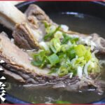 【韓国料理レシピ】超濃厚な牛カルビタンのレシピ とろける肉&旨味スープが絶品ASMR モッパン カルビタン作り方