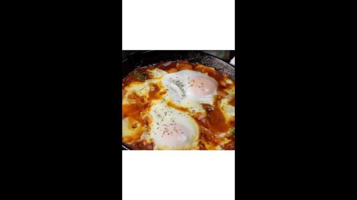 [EgginHell]エッグインヘル EgginHell #shorts #卵料理 #homecook #homecooking #トマト#簡単 #作り方 #レシピ