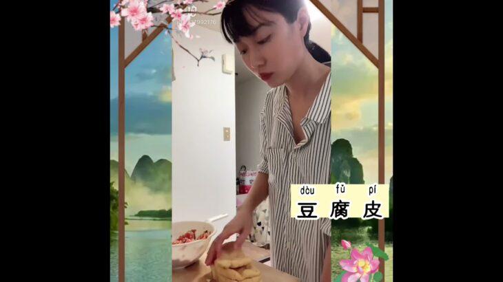 炊飯器だけで作れちゃう中華料理レシピ!簡単で美味しい❣ dòufu niàng ròu豆腐酿肉 Electric rice cooker Chinese cuisine+テレサ・テン  の歌