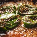 ピーマンレシピ/丸ごとピーマンの煮物(炒め煮)の作り方/ばあちゃんの料理教室/人気レシピ動画