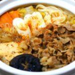 牛すき鍋の美味しい作り方【料理人の絶品鍋レシピ】