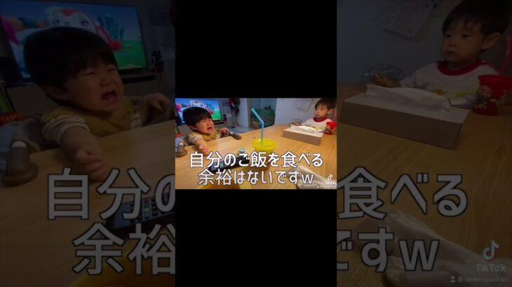 【ワンオペ育児】パパの帰りが遅い日のナイトルーティン【2児ママ主婦と3歳児と1歳児】 #Shorts