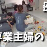 【ワンオペ主婦】3児ママの1日 主婦YouTuberになるのは簡単ではなかった