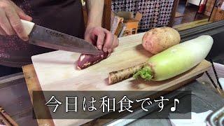 【60代vlog】60代主婦の日常。暮らしのvlog。野菜の皮で節約料理。シニアライフ。暮らし。