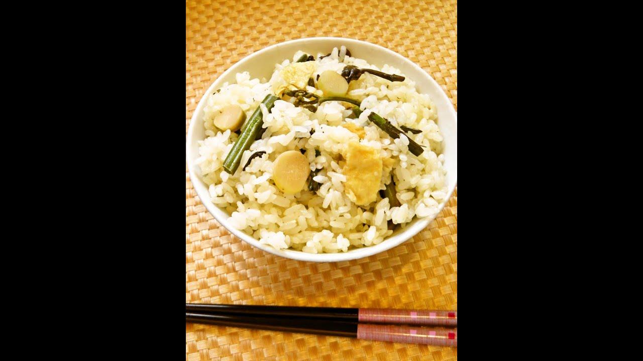 【簡単レシピ】簡単♪いろいろ使えて便利な万能ニラだれ★料理動画チャンネル【hirokohのおだいどこ】 #Shorts