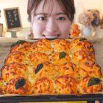 【チーズ好きにはたまんないっ】型いらず!簡単ピザちぎりパンの作り方!