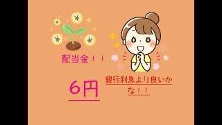 【元浪費家の主婦】9月の家計簿大公開